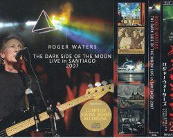 """Conciertos que hicieron historia: El día que Roger Waters tocó """"Dark Side of The Moon"""" completo en Chile"""