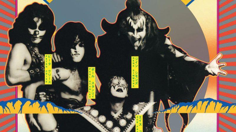 """Hotter Than Hell"": Cuando Kiss buscaba su quintaesencia"