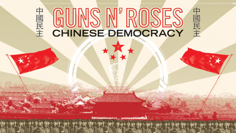 "Cancionero Rock: ""Chinese Democracy"" – Guns N' Roses (2008)"
