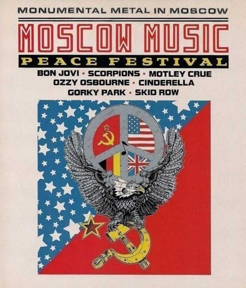 conciertos-que-hicieron-historia-Moscow-Music-Peace-Festival