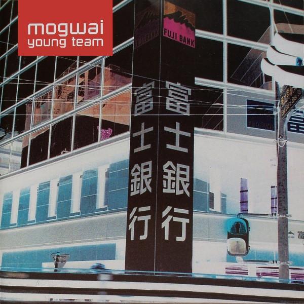 "Disco Inmortal: Mogwai- ""Young Team"" (1997)"