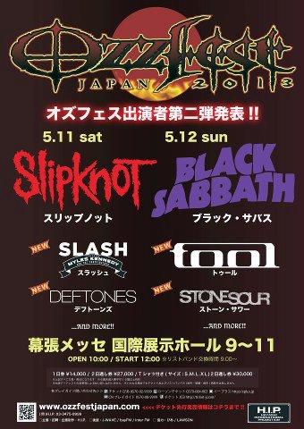 Tool, Deftones, Slash y Stone Sour se suman al Ozzfest Japón