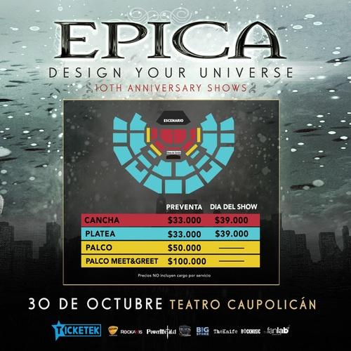 Precios-epica-en-chile-2019