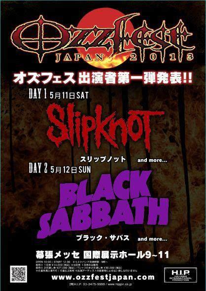 Black Sabbath y Slipknot animarán primera versión del Ozzfest en Japón